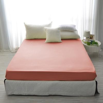 IN-HOUSE-精梳棉-加大素色床包-珊瑚紅