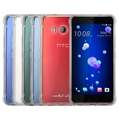Metal-Slim HTC U11 (Ocean) 強化防摔抗震空壓手機殼