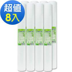 【EssenPure 】高品質20英吋5微米PP濾心【8支組】