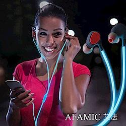 【AFAMIC 艾法】S1七彩炫光防水發光線控耳機(免持聽筒 重低音 立體聲 運動耳機)
