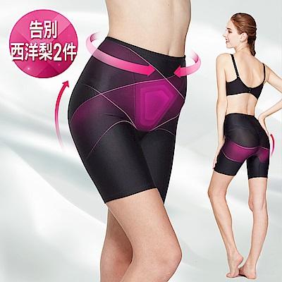 【THECURVE】告別西洋梨2件組(逆齡骨盆褲2件)
