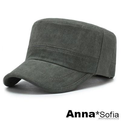 AnnaSofia 小口袋水洗暈染紋 純棉棒球帽軍帽(灰綠系)