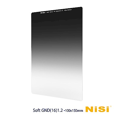 NiSi 耐司 Soft GND16(1.2) 軟式方型漸層減光鏡 100x15...