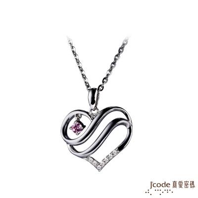 J'code真愛密碼 無盡真愛純銀墜子 送白鋼項鍊