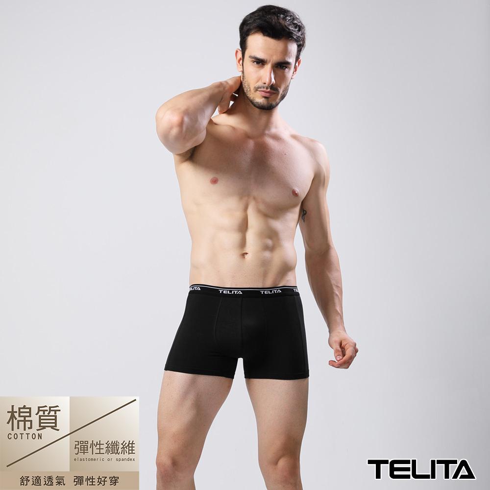 男性內褲 彈性素色平口褲  黑色 TELITA