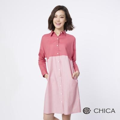 CHICA 浪漫呢喃簡約色塊拼接長版襯衫(1色)