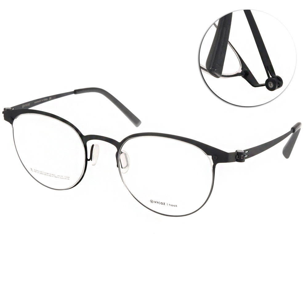 VYCOZ眼鏡 文青圓框薄鋼款/黑#SEEK BLK