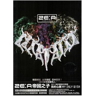 ZE-A-帝國之子-我的心願-單曲CD附DVD-大型寫真台灣獨占精裝盤