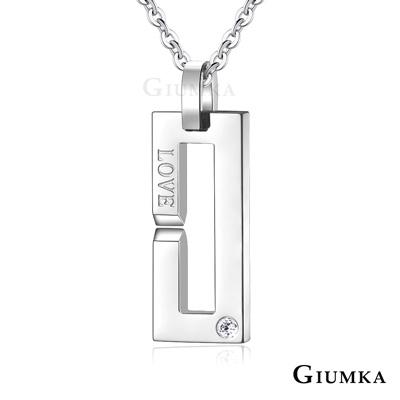 GIUMKA情侶項鍊珠寶白鋼 命中注定銀色矩形單鍊