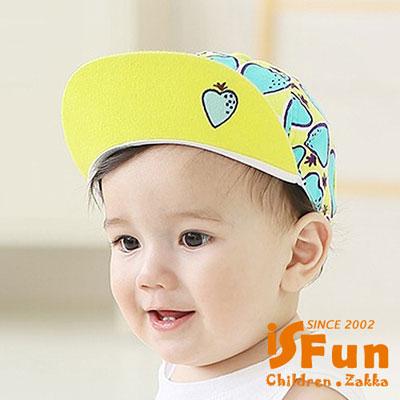 iSFun 草莓狂想 鏤空兒童棉布帽 二色可選