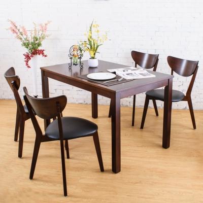 Boden-奧利胡桃實木餐桌椅組(1桌4椅)