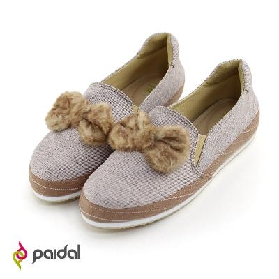 Paidal 甜美絨毛蝴蝶節休閒樂福懶人鞋-時髦褐