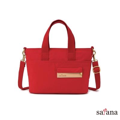 satana-約會趣斜背包-紅色