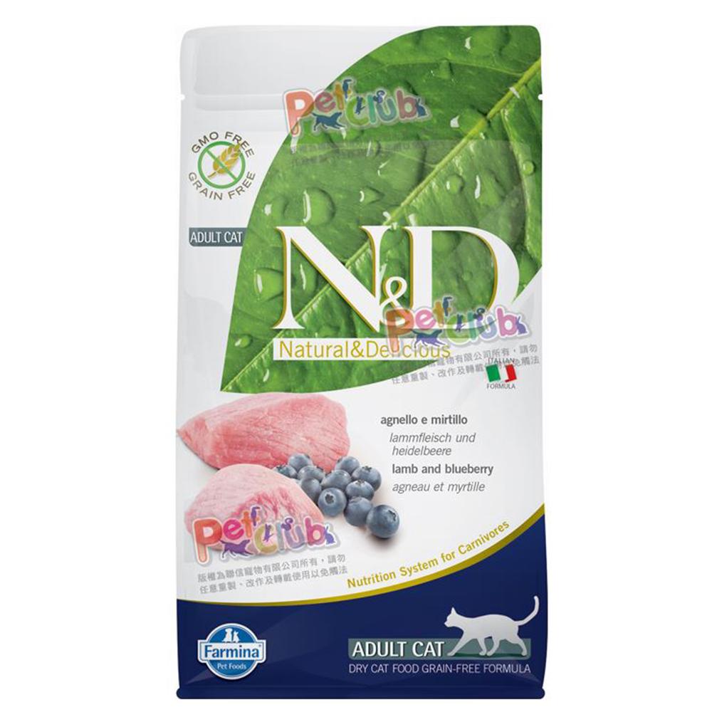 Farmina法米納 頂級無穀全齡貓糧-羊肉藍莓(GC-3)1.5kg