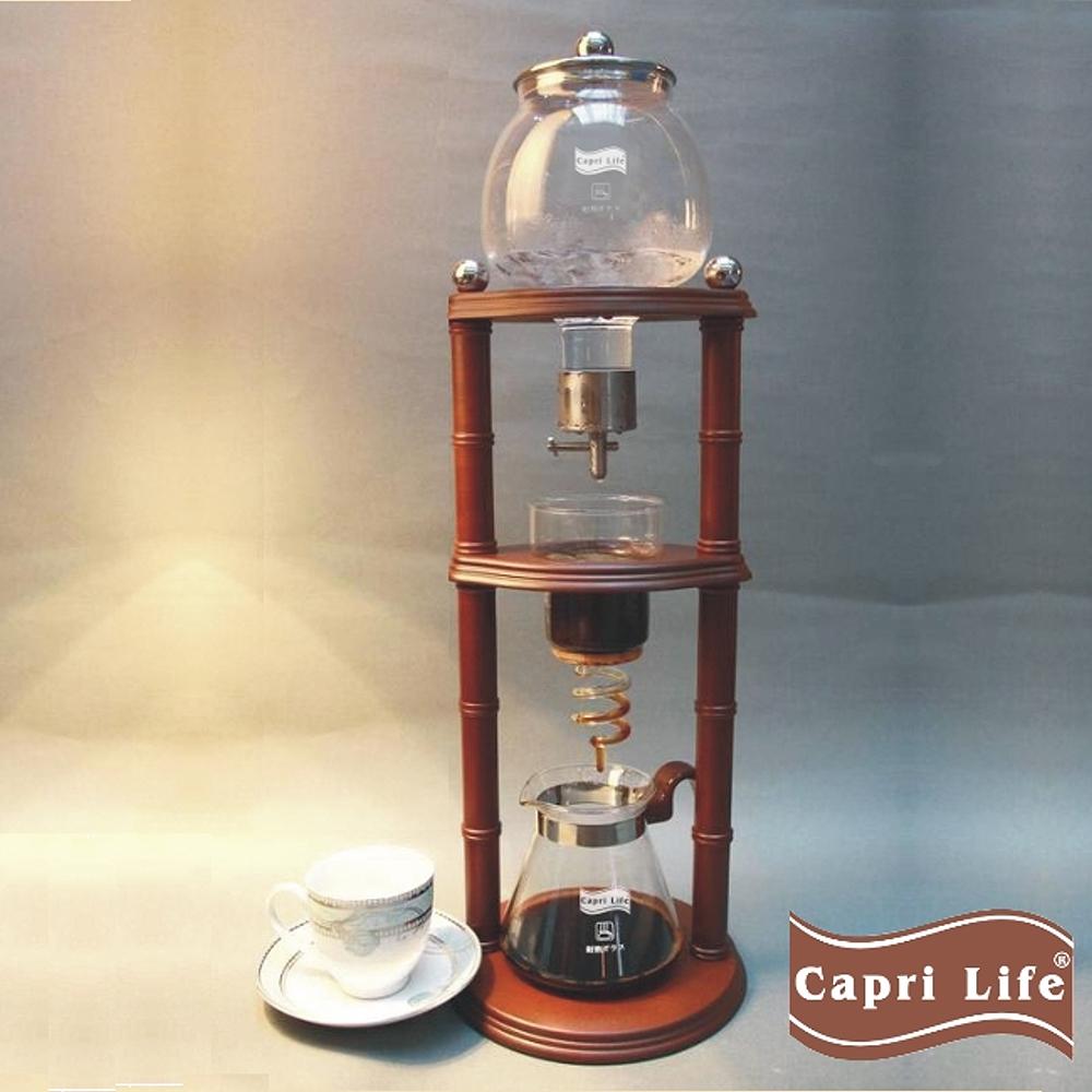 【Capri Life】冰滴咖啡器600ml