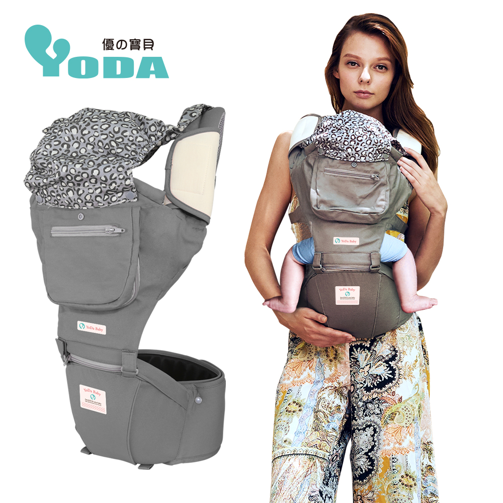 YoDa 嬰兒成長型/座椅式揹帶 - 銀河灰