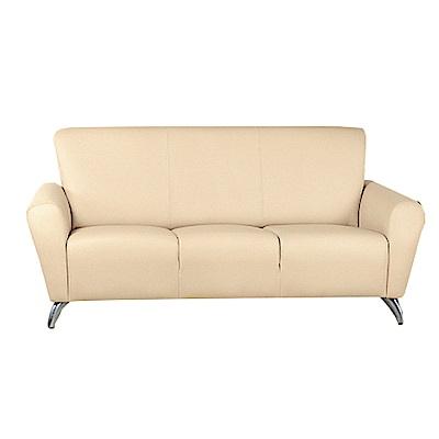品家居 寶兒透氣加厚皮革沙發三人座-193x80x91cm免組