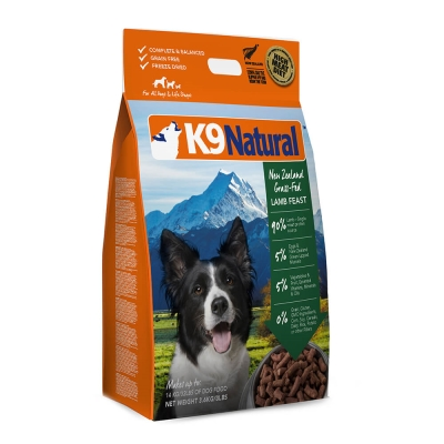 紐西蘭K9 Natural 生食餐(乾燥) 羊肉1.8kg