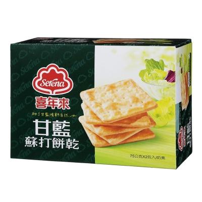 喜年來 甘藍蘇打餅乾(150g)