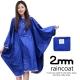 2mm 蝙蝠袖斗篷款。時尚雨衣/風衣(R-W043)_寶藍 product thumbnail 1