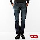 牛仔褲 男款 502 中腰錐形褲 硬挺厚磅 MIJ日製- Levis