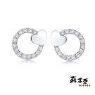 蘇菲亞SOPHIA 鑽石耳環 - 甜心系列鑽石耳環