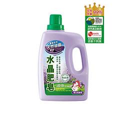 南僑水晶肥皂洗衣液体2.4kg -薰衣馬鞭草