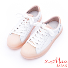 2.Maa - 小可愛綁帶貝殼頭牛皮小白鞋 - 粉