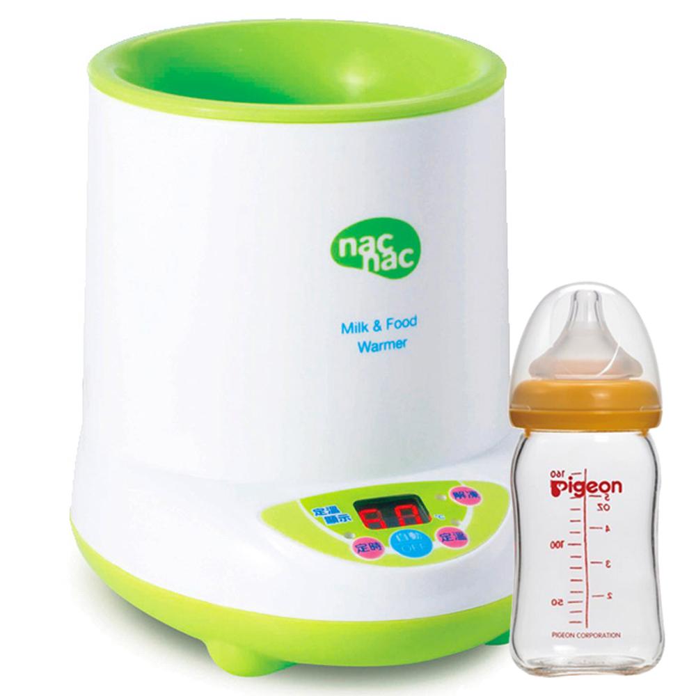 Nac Nac 微電腦多功能溫奶器+貝親 寬口母乳實感玻璃奶瓶160ml(橘)