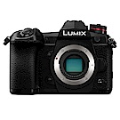 Panasonic Lumix DMC-G9 單機身*(中文平輸)