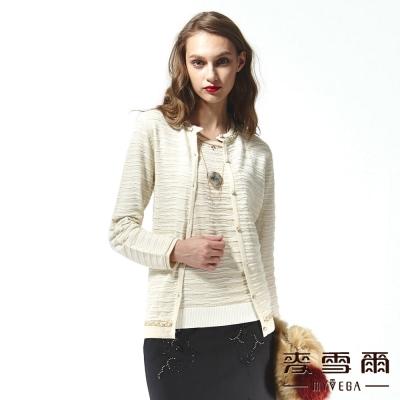 麥雪爾 多彩麻花捲羊毛針織外套-米