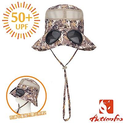 【挪威 ACTIONFOX】男款 抗UV透氣可收納印花眼鏡漁夫帽_夾花卡其