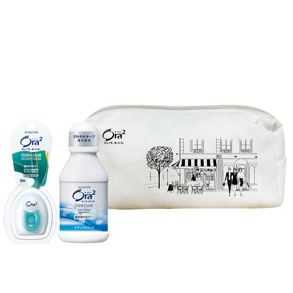 Ora2 心機化妝包組合3(淨白漱口水薄荷80ml+牙線32M)