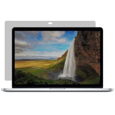 D&A APPLE MacBook Pro (15吋)日本原膜AG螢幕保貼(霧面防眩)