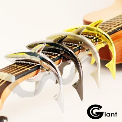 【GIANT】鯊魚造型 吉他/烏克麗麗 移調夾GC30(1入/四色)