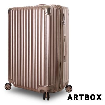 ARTBOX 魅惑之城 - 28吋拉絲紋霧面可加大行李箱(金色)