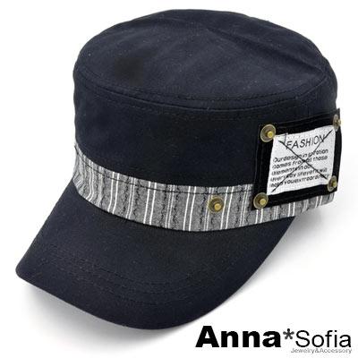 AnnaSofia-直紋條飾側布貼-棒球帽軍帽-酷黑系