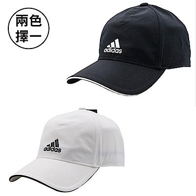 ADIDAS C40 5P CLMLT CA運動帽 兩色擇一