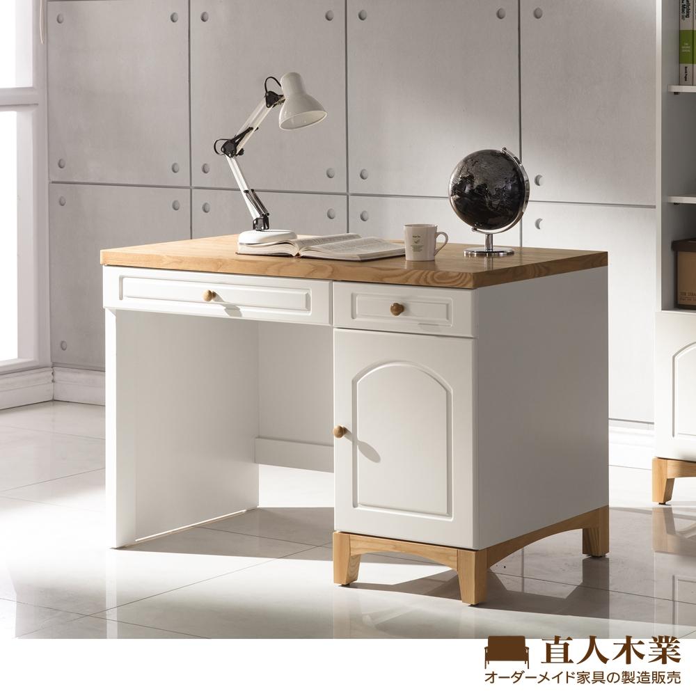日本直人木業-HOUSE北歐風112CM書桌(112x60x76cm)