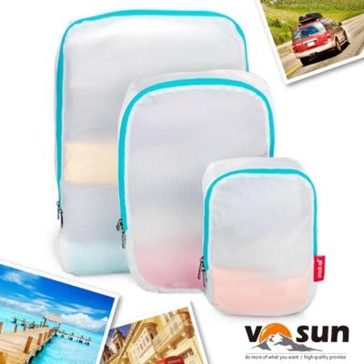 【VOSUN】熱賣款 高強度耐磨超輕衣物收納袋套裝組(S+M+L).打理包/清新白