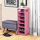 漢妮Hampton安琪拉七層鞋架-粉紅