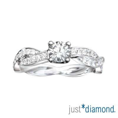 Just Diamond 30分18K金鑽石戒指-旋戀