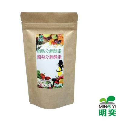 【明奕】脂肪分解酵素+澱粉分解酵素(15包/袋)-1袋