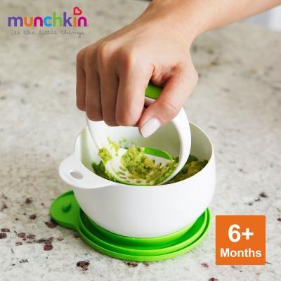 munchkin滿趣健-食物研磨盒