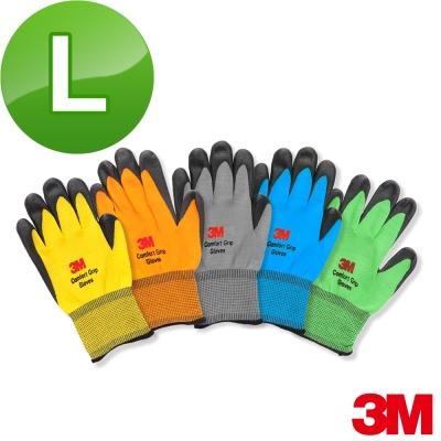 3M 亮彩舒適型止滑耐磨手套-L (顏色可選)