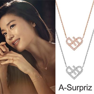 A-Surpriz 藍色海洋的傳說100%925銀心漾鑲鑽項鍊(2色選)