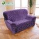 格藍傢飾 莎曼3D絨毛彈性沙發套1人座-紫 product thumbnail 1