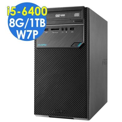 ASUS D320MT i5-6400/8G/1T/W7P