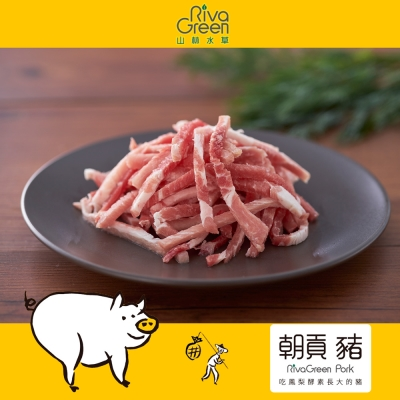 【山林水草】朝貢豬 前腿肉絲 10包(220g/包) 含運