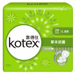 靠得住溫柔宣言草本抑菌-夜用超薄衛生棉28cm(13片x8包/組)
